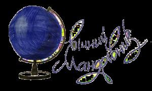 наш логотип